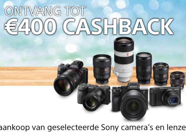 SonyCashback052021
